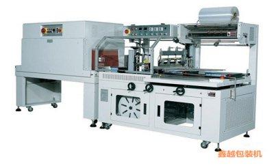 bs热收缩膜包装机