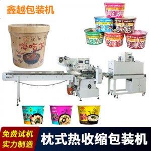 碗面包装机